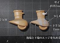 脚とプロペラを、B-2仕様からB-1仕様へ改修する - 1/72でJu 87 B「スツーカ」をつくる: 3