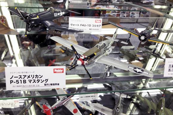 タミヤ1/48P-51B 新宿ヨドバシカメラで展示中