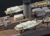 短艇模型スペシャル No.5「八八艦隊系軽巡洋艦の短艇: 内火艇篇」