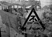 戦時中の「天龍」かもしれない写真を検証する